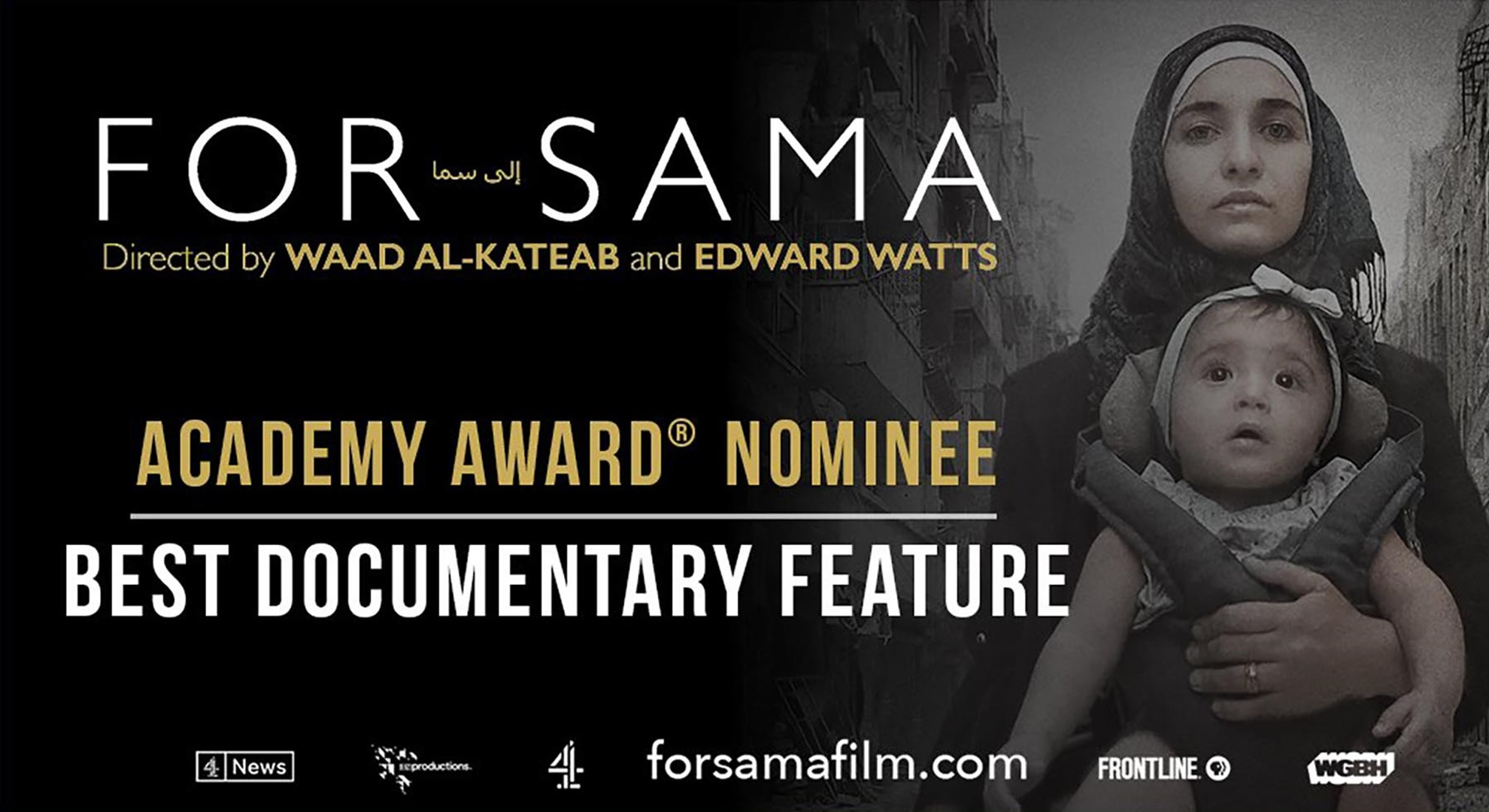 For Sama nominated for an Oscar